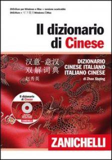 Il dizionario di cinese. Dizionario cinese-italiano, italiano-cinese. Con DVD-ROM - Zhao Xiuying