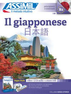 Il giapponese. Con 5 CD-Audio. Con USB Flash Drive - Garnier Catherine; Mori Toshiko