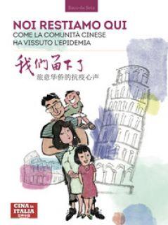 Italia, noi restiamo qui. Come la comunità cinese ha vissuto l'epidemia. Ediz. italiana e cinese - Hu L. (cur.)