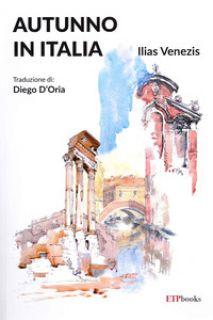 Autunno in Italia - Venezis Ilias