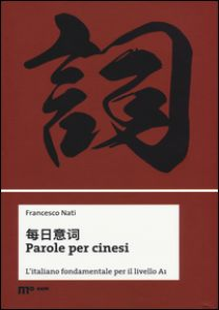 Parole per cinesi. L'italiano fondamentale per il livello A1. Ediz. bilingue - Nati Francesco