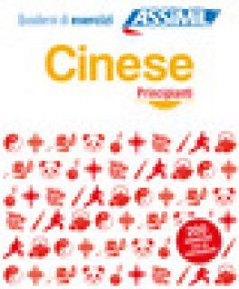 Cinese. Quaderno di esercizi. Principianti - Arthus Hélène