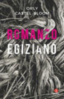 Romanzo egiziano - Castel-Bloom Orly