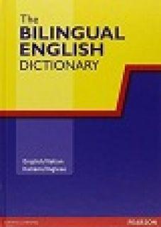 The bilingual english dictionary -
