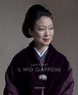 Il mio Giappone - Moro Alberto