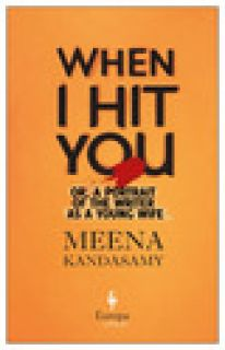 When I hit you. Or, a portrait of the writer as a young wife - Kandasamy Meena