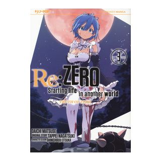 Re: zero. Starting life in another world. Truth of zero. Vol. 3 - Nagatsuki Tappei