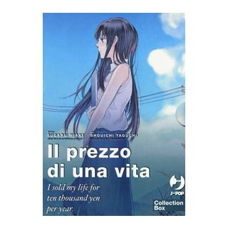 Il prezzo di una vita. I sold my life for ten thousand yen per year. Vol. 1-3 - Miaki Sugaru