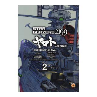 Star blazers 2199. Space battleship Yamato. Vol. 2 - Murakawa Michio; Nishizaki Yoshinobu; Yuki Nobuteru