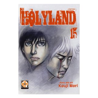 Holyland. Vol. 15 - Mori Kouji