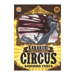 Karakuri Circus. Vol. 23 - Fujita Kazuhiro