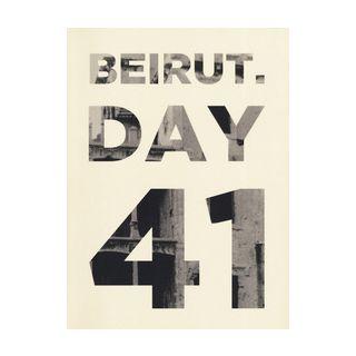 Beirut day 41 - El Khalil Zena