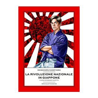 La rivoluzione nazionale in Giappone. Una storia privata - Kageyama Masaharu; Vulpitta R. (cur.)