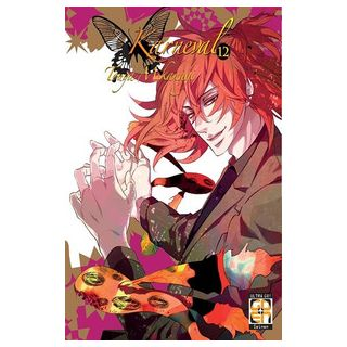 Karneval. Vol. 12 - Mikanagi Touya