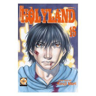 Holyland. Vol. 16 - Mori Kouji