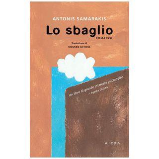 Lo sbaglio - Samarakis Antonis