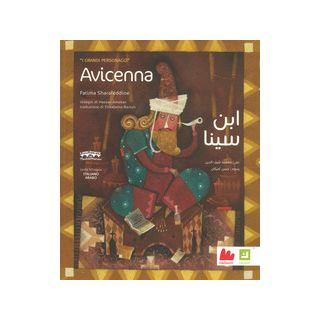 Avicenna. Grandi personaggi. Ediz. araba e italiana - Sharafeddine Fatima