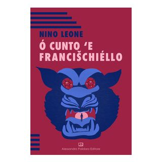 O'cunto 'e Francischiéllo - Leone Nino
