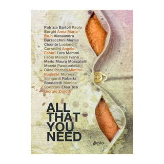 All that you need -