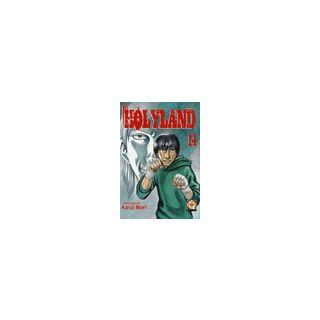 Holyland. Vol. 14 - Mori Kouji